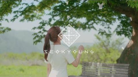 TEASER VIDEO 공원소녀 GWSN SEOKYOUNG