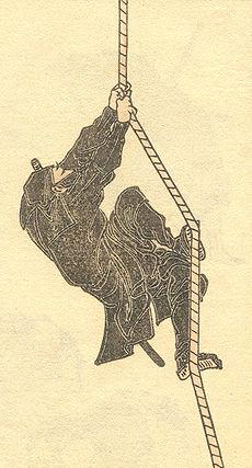 File:230px-Hokusai-sketches---hokusai-manga-vol6-crop.jpg