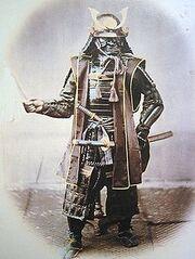 220px-Samurai