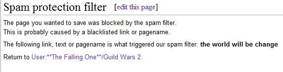 Spam protection filter