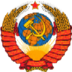 Red Army Coat of Arms
