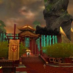 Imperial Sanctum