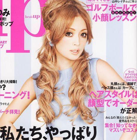 Ayumi Hamasaki Asia Tour 10th Anniversary Japan Ayupan