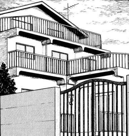 File:Koyanagi'slab.jpg