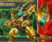 Rx-omega