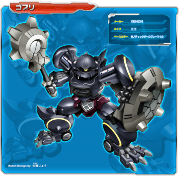 Machine xenon07 b
