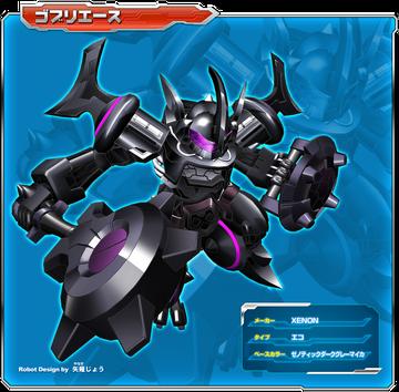 Machine xenon11 b