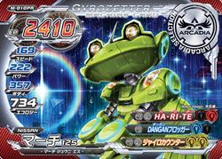 M-010PR