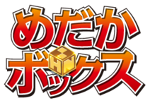 Medaka Box logo