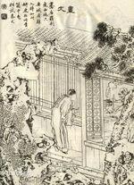 Hua Pi original illustation