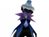 Specter (Threads of Fate)