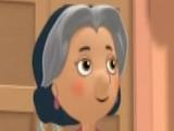 Mayor Rosa