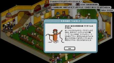 Fiesta de despedida Habbo Japón