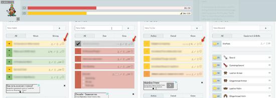 HabitRPG toggel extention screenshot