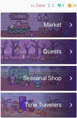 Ios shops menu