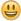 Emoji-smiley