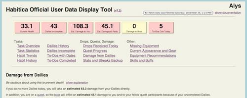 User data display app