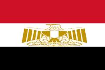 Prägyptenflagge