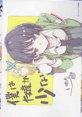 File:Manga vol. 9 illu. card.png