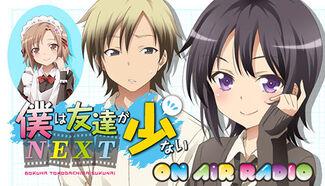 Boku wa Tomodachi ga Sukunai ON AIR RADIO Logo