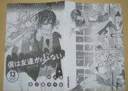 Volume 13 booklet