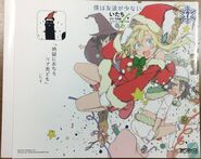 Volume 7 manga Limited art