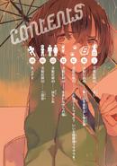 Manga volume 11 contents