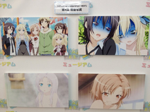 Museum goods 4
