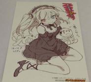 Itachi Kobato card art