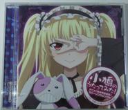 Kobato CD case