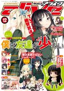 Comic Alive cover (4)