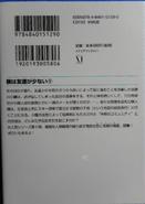 LN vol. 9 back cover