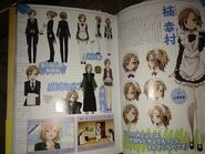Haganai Complete Book Yukimura Pages