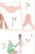 Manga volume 15 color page