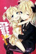 Boku wa Tomodachi ga Sukunai CONNECT Page 1