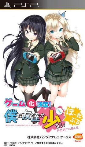 File:Haganai PSP.jpg