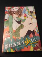 Haganai Volume 12 Special Edition