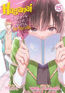 Haganai English Manga Volume 15