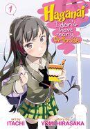 Haganai English Manga Volume 1