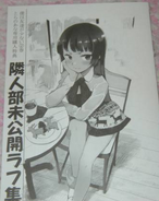 Manga booklet volume 2