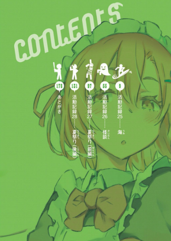 File:Manga volume 6 contents.png