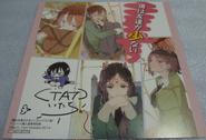 Signed artwork card manga