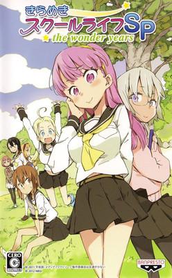 Kirameki School Life SP The Wonder Years