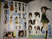 Haganai Complete Book Rika Pages