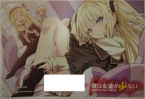 Koshiki vol. 3 card