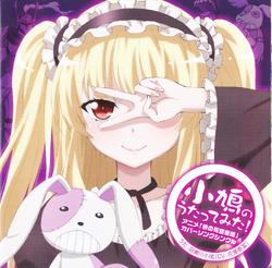 Kobato Kurogane no Necromancer Theme CD