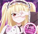 Kobato Hasegawa (CV: Kana Hanazawa) - Boku Wa Tomodachi Ga Sukunai (Anime) Hasegawa Kobato Character Song CD