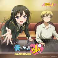 Haganai On Air Radio Volume Two