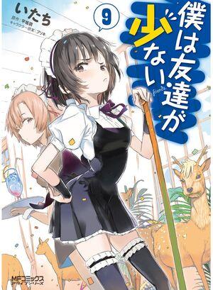 Haganai Japanese Manga Volume 9