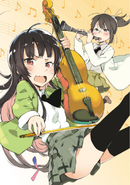 Haganai Manga Volume 5 Illustration